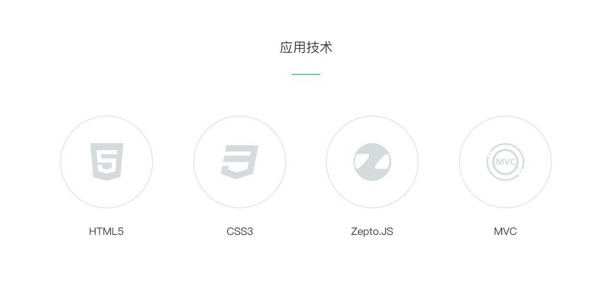 微商城_03.png
