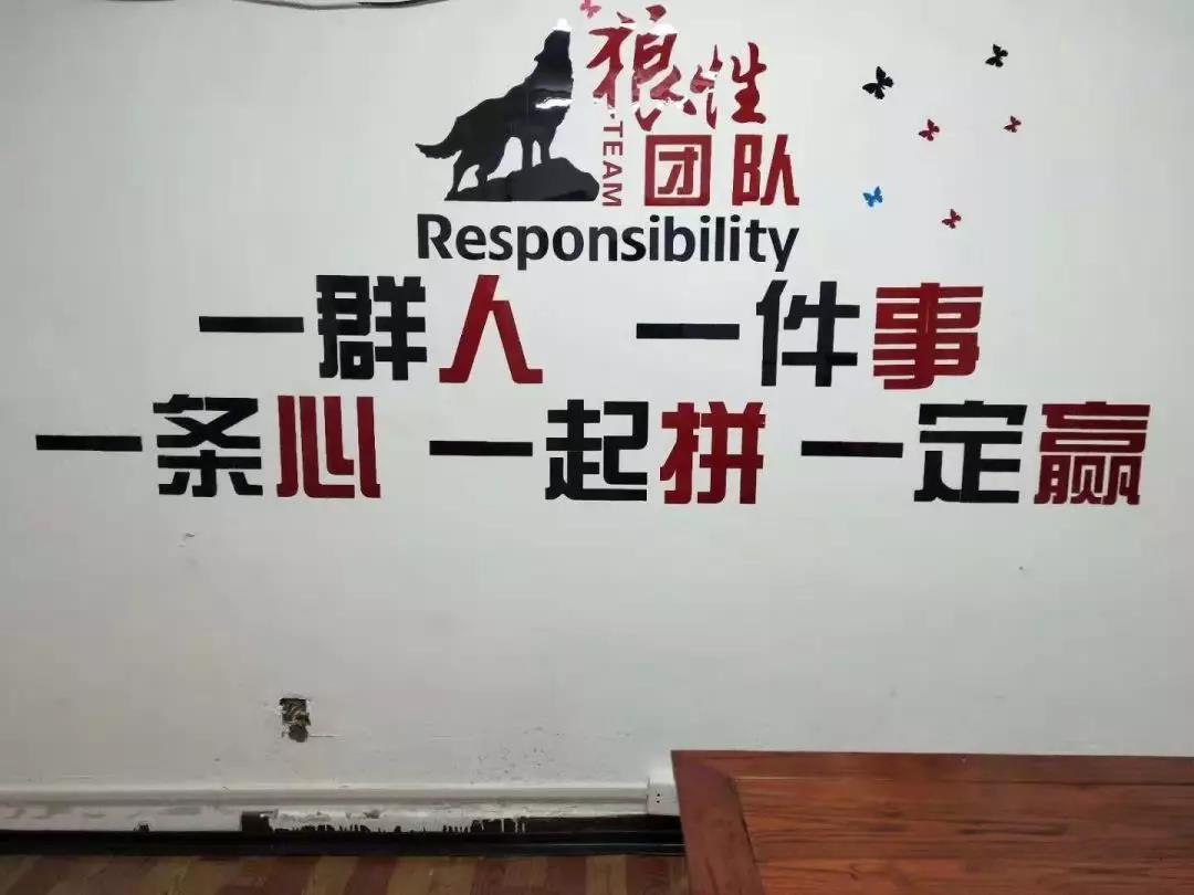 壹分利企业文化.jpg