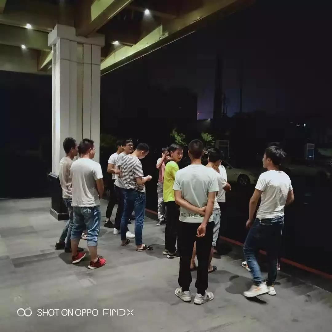 壹分利团队开会后已是深夜.jpg