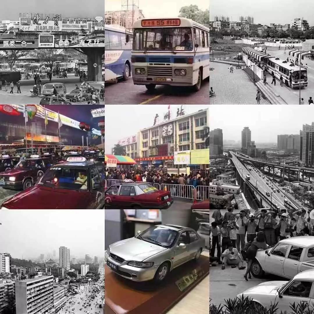 90年代广州.jpg