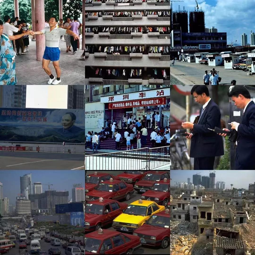 90年代深圳.jpg