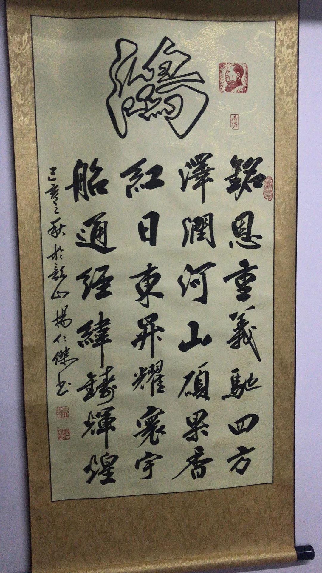"""铭泽红船(康之涛),弘扬""""红船精神""""走在时代前列.jpg"""