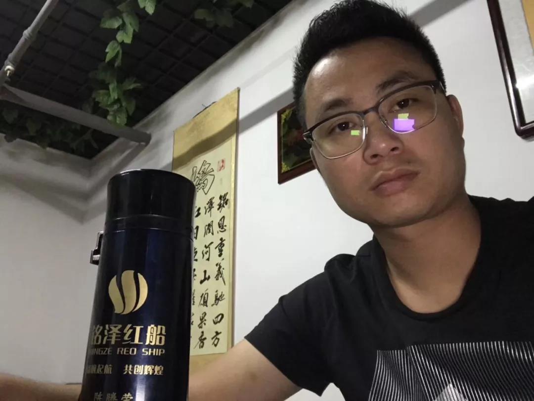 陈腾荣加班到凌晨.jpg